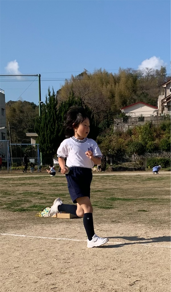 f:id:fukugawa-es:20201203150131j:image
