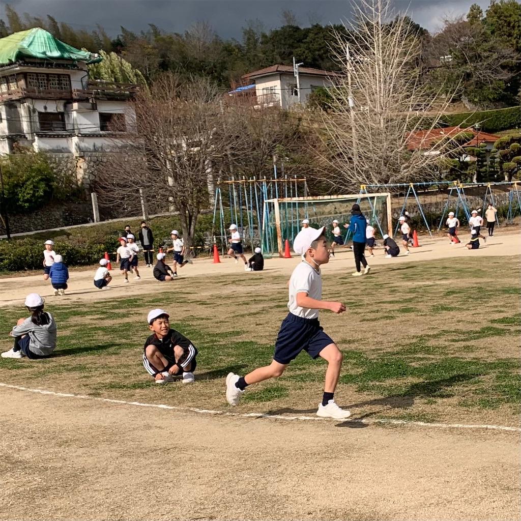 f:id:fukugawa-es:20201203153230j:image