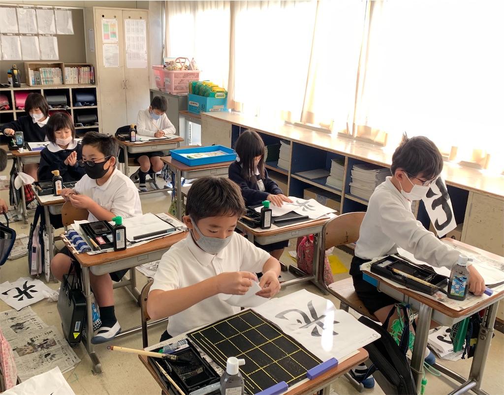 f:id:fukugawa-es:20201204103642j:image