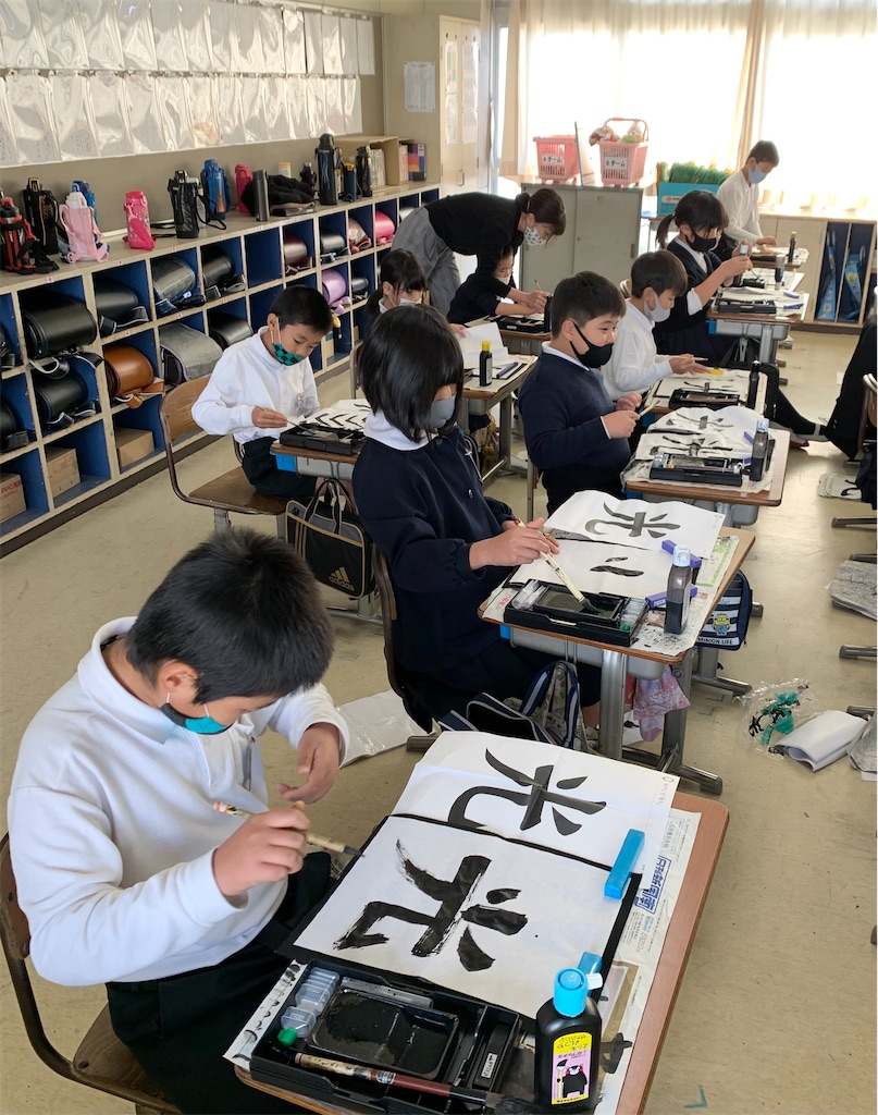 f:id:fukugawa-es:20201204103652j:image