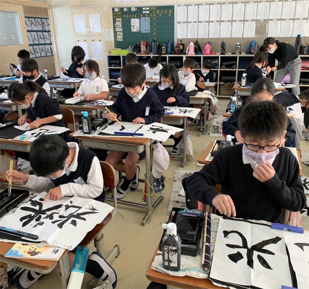 f:id:fukugawa-es:20201204103700j:image