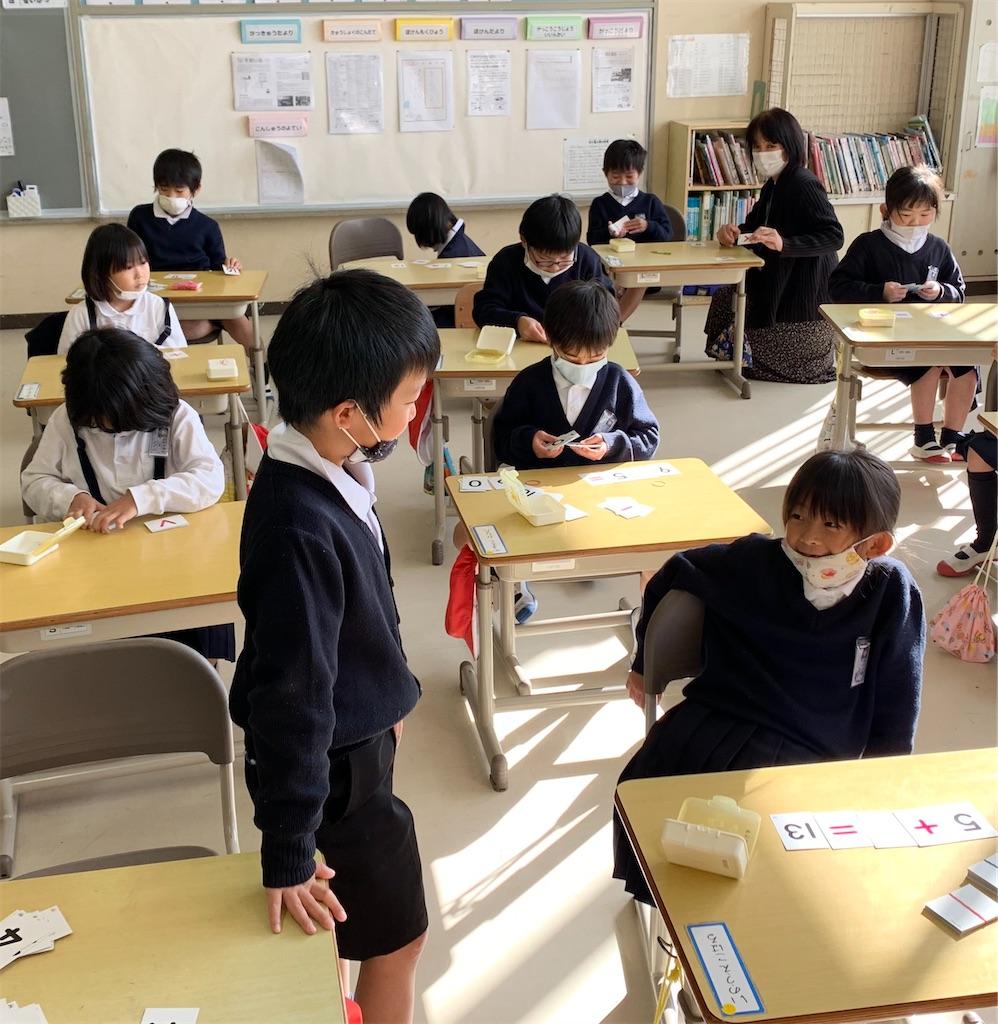 f:id:fukugawa-es:20201204103704j:image