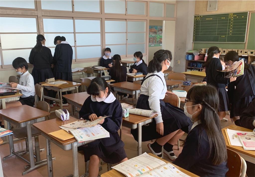 f:id:fukugawa-es:20201204112253j:image