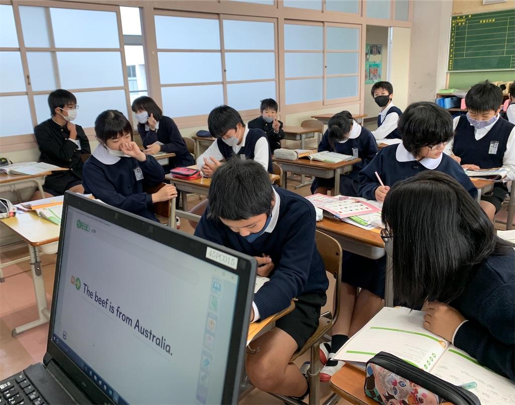 f:id:fukugawa-es:20201204163407j:image