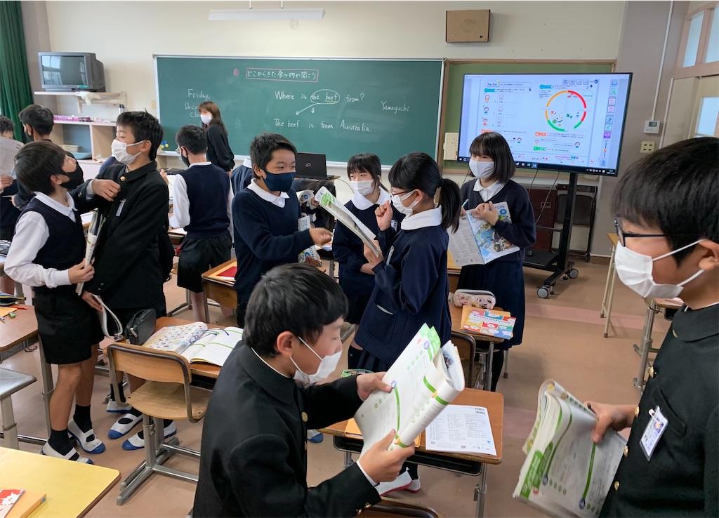 f:id:fukugawa-es:20201204163431j:image