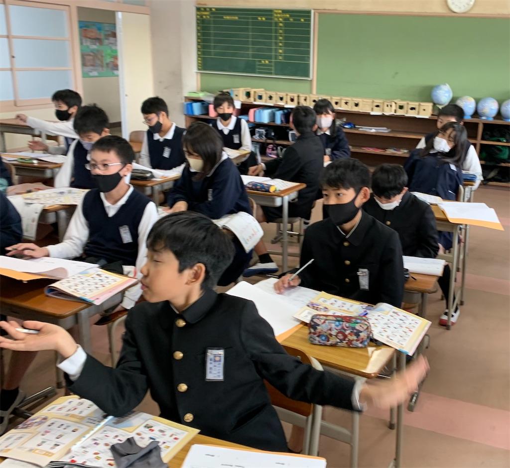 f:id:fukugawa-es:20201204163452j:image