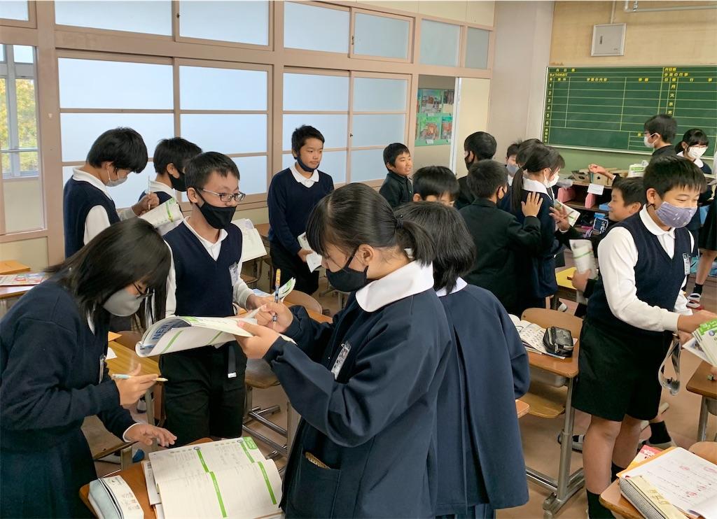 f:id:fukugawa-es:20201204163456j:image