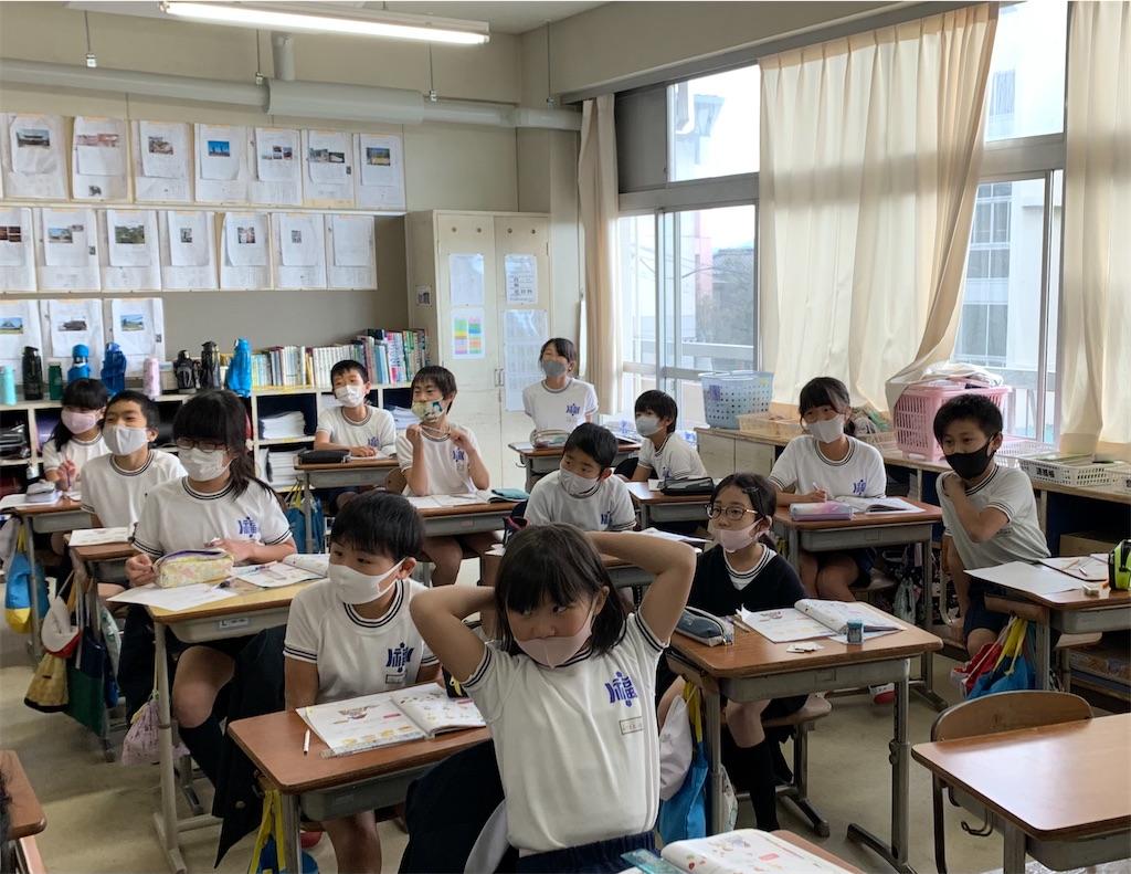f:id:fukugawa-es:20201204163505j:image