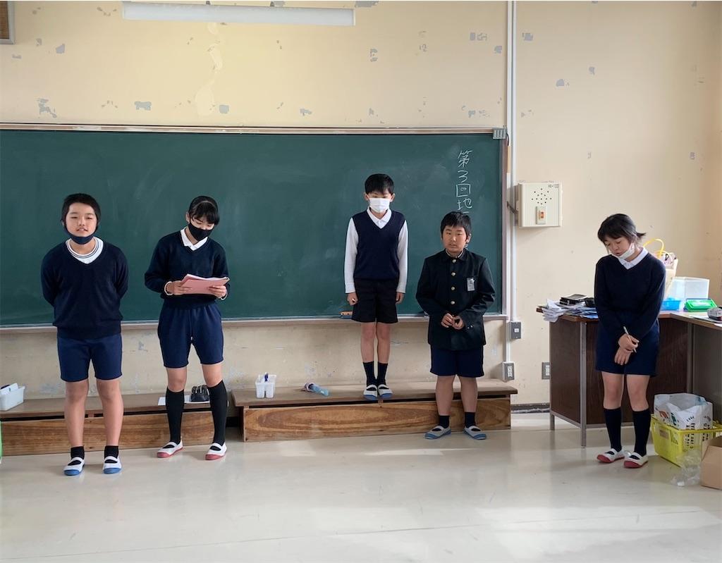 f:id:fukugawa-es:20201207135003j:image
