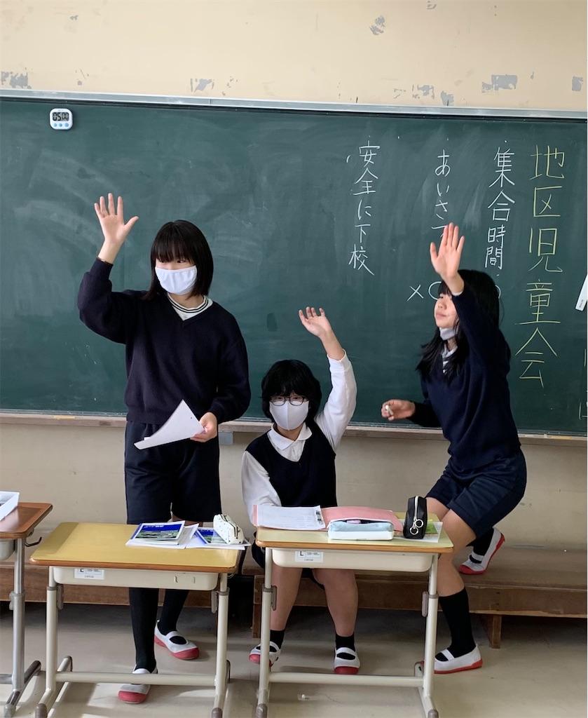 f:id:fukugawa-es:20201207135015j:image