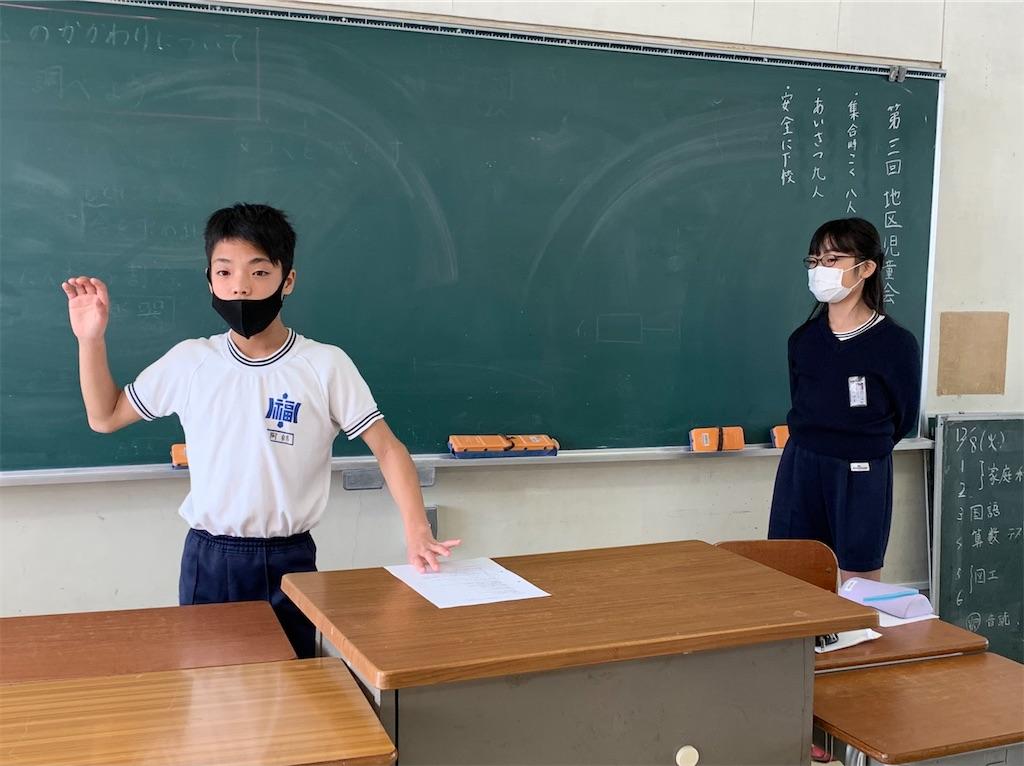 f:id:fukugawa-es:20201207135036j:image