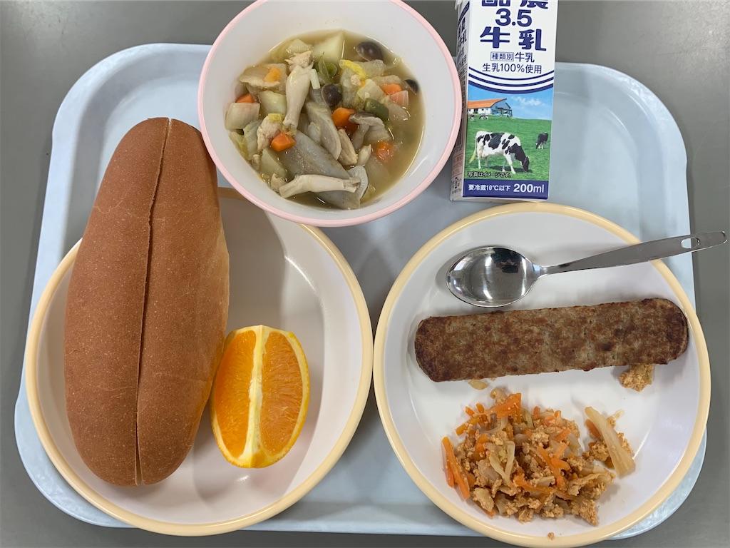 f:id:fukugawa-es:20201207135043j:image