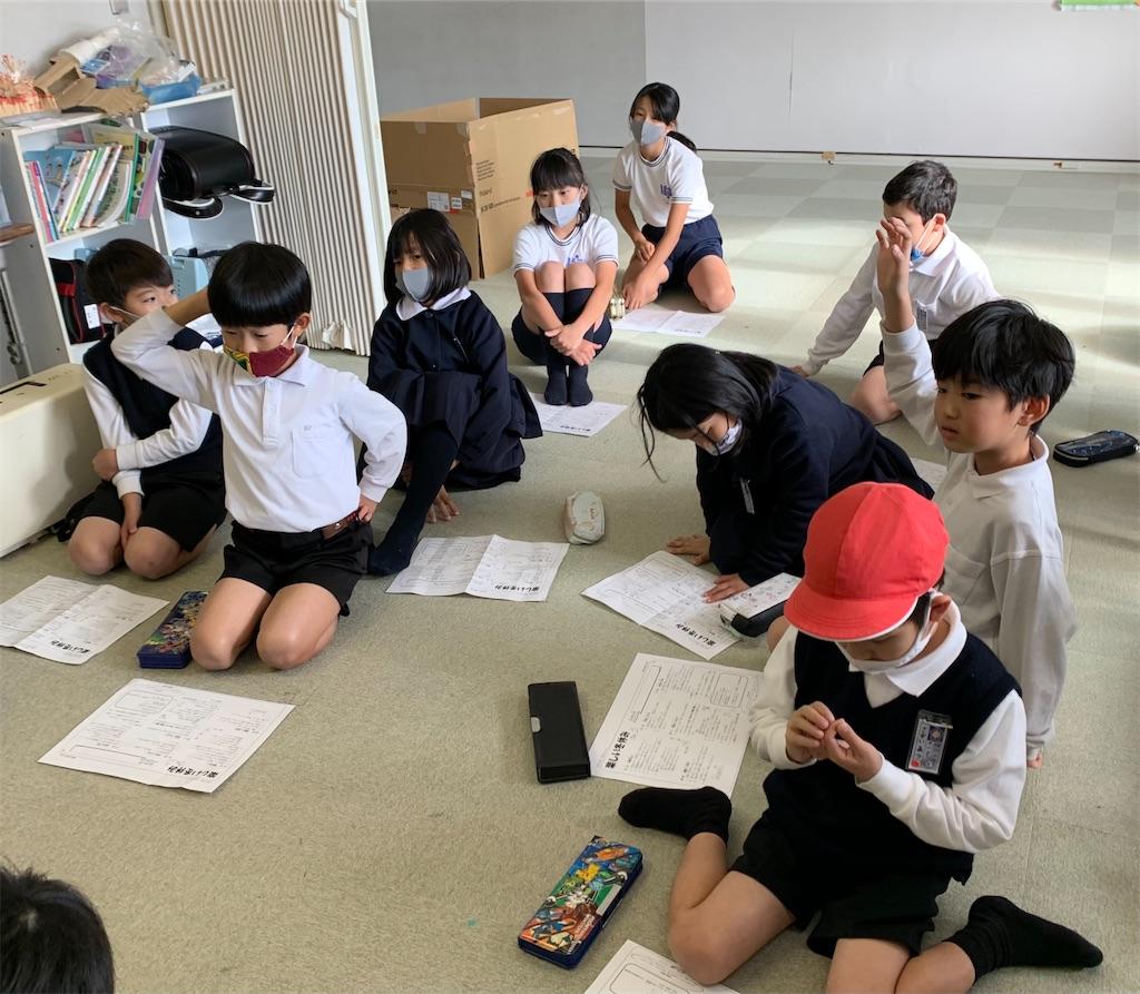 f:id:fukugawa-es:20201207135048j:image