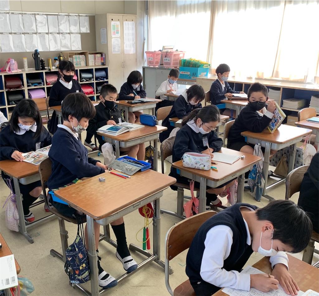 f:id:fukugawa-es:20201207144054j:image