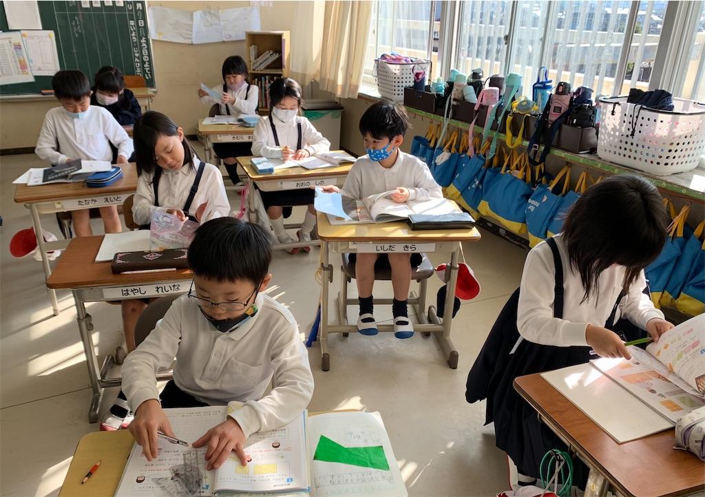 f:id:fukugawa-es:20201207144108j:image