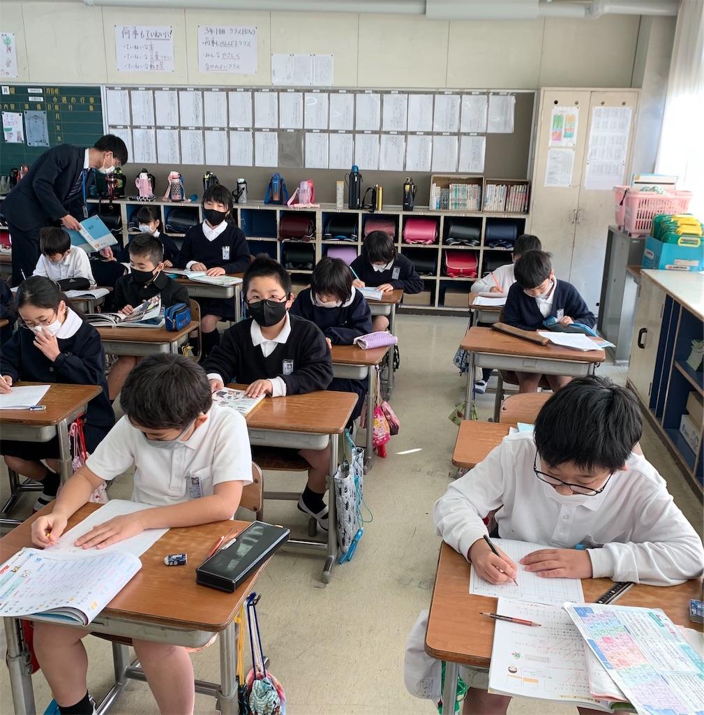 f:id:fukugawa-es:20201207144122j:image