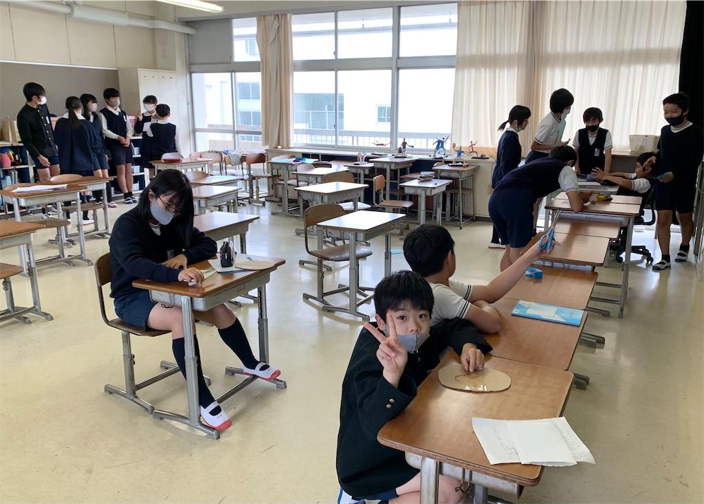 f:id:fukugawa-es:20201207144126j:image