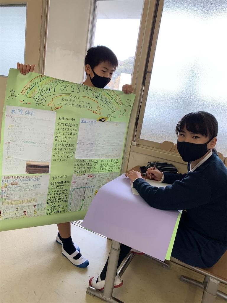 f:id:fukugawa-es:20201207144136j:image