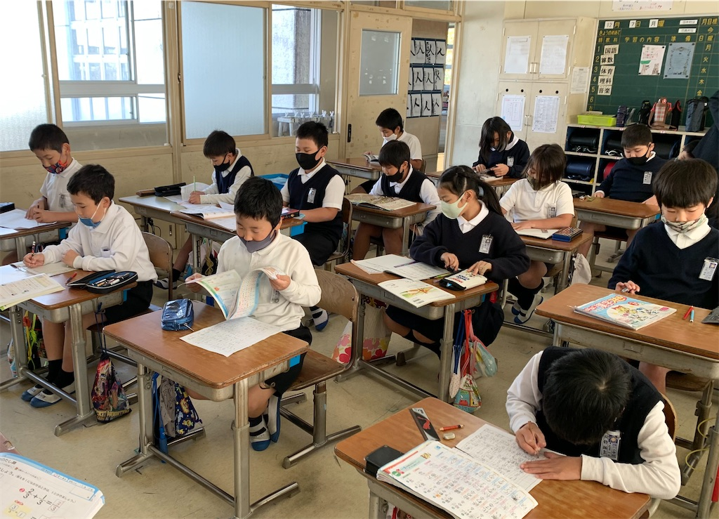 f:id:fukugawa-es:20201207144159j:image