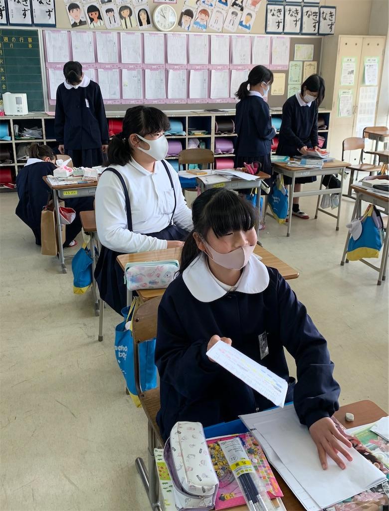 f:id:fukugawa-es:20201208102558j:image
