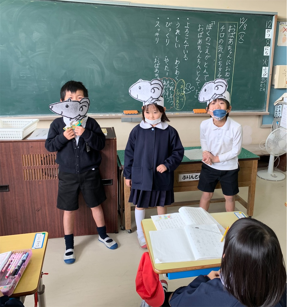 f:id:fukugawa-es:20201208102603j:image
