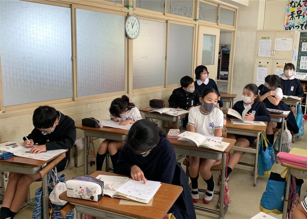 f:id:fukugawa-es:20201208114702j:image