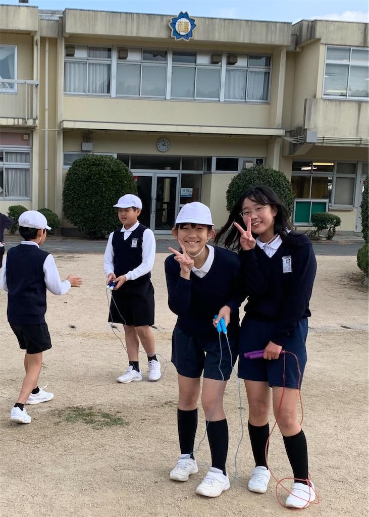 f:id:fukugawa-es:20201208133852j:image