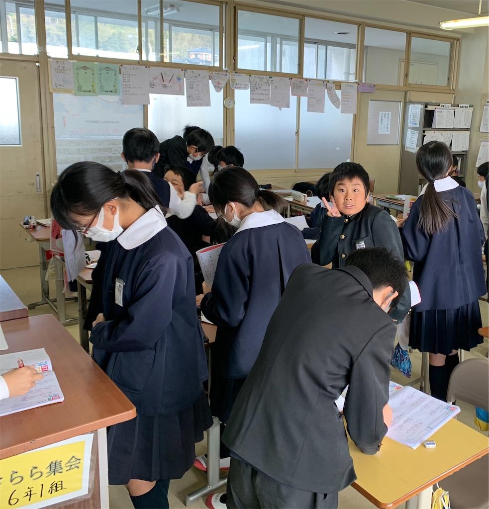 f:id:fukugawa-es:20201208135538j:image