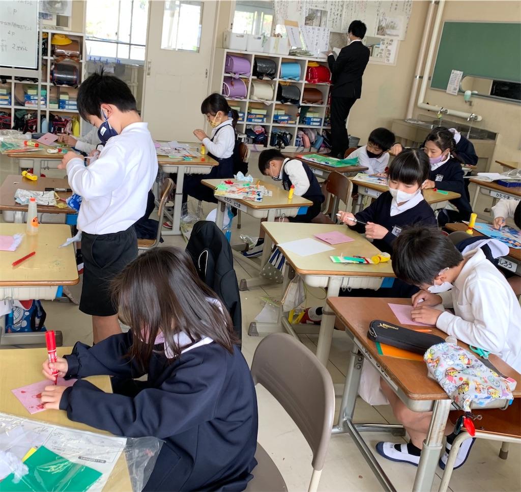 f:id:fukugawa-es:20201208135547j:image
