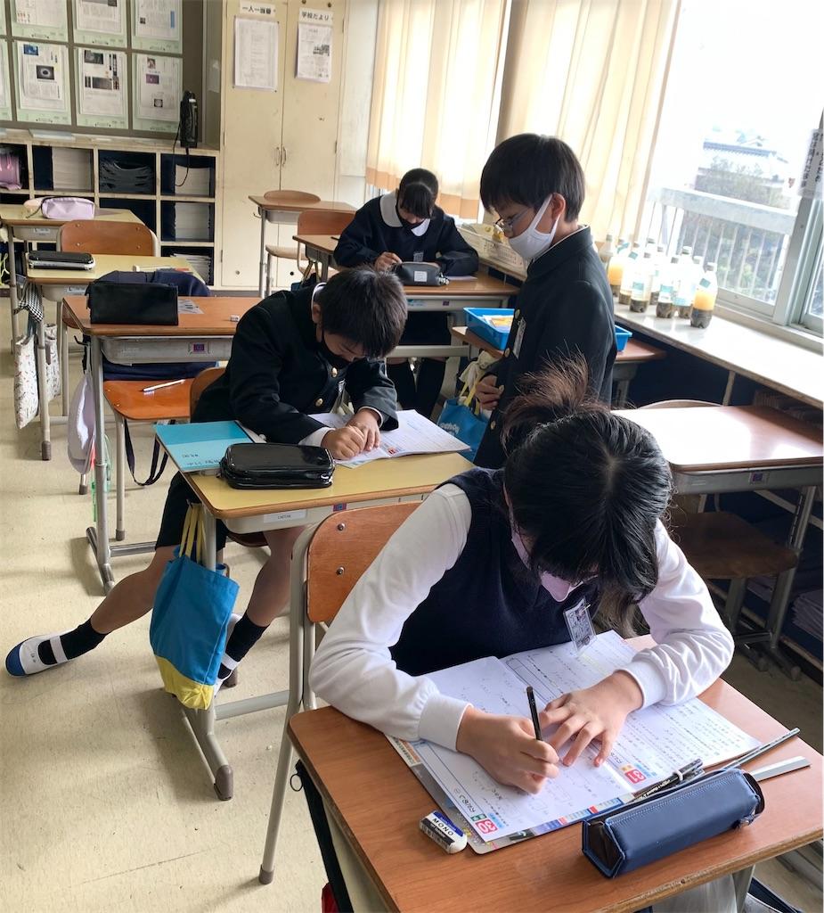 f:id:fukugawa-es:20201208135552j:image