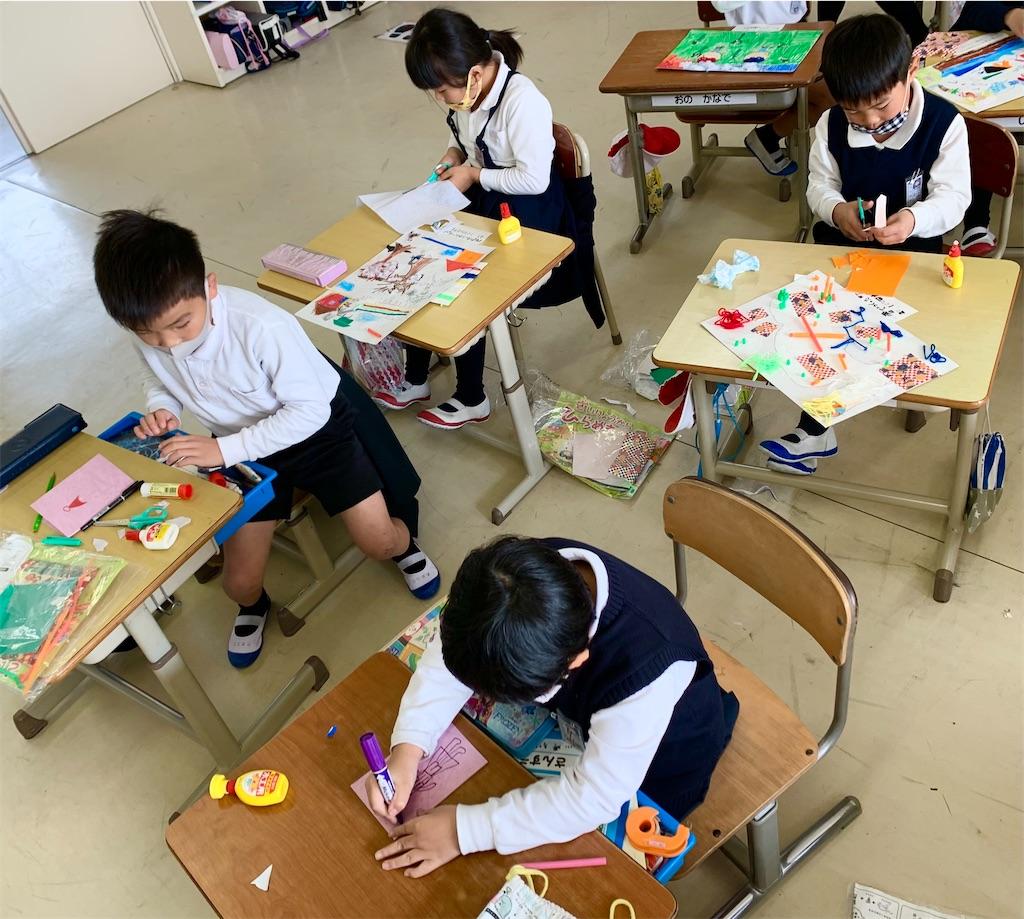 f:id:fukugawa-es:20201208135607j:image