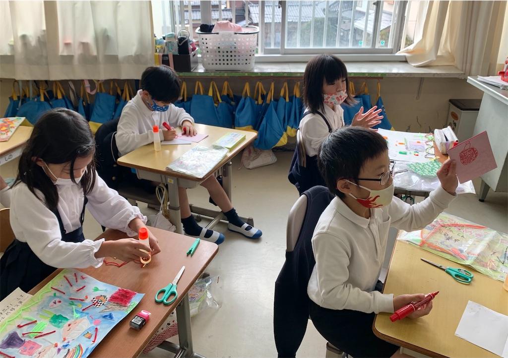f:id:fukugawa-es:20201208135621j:image