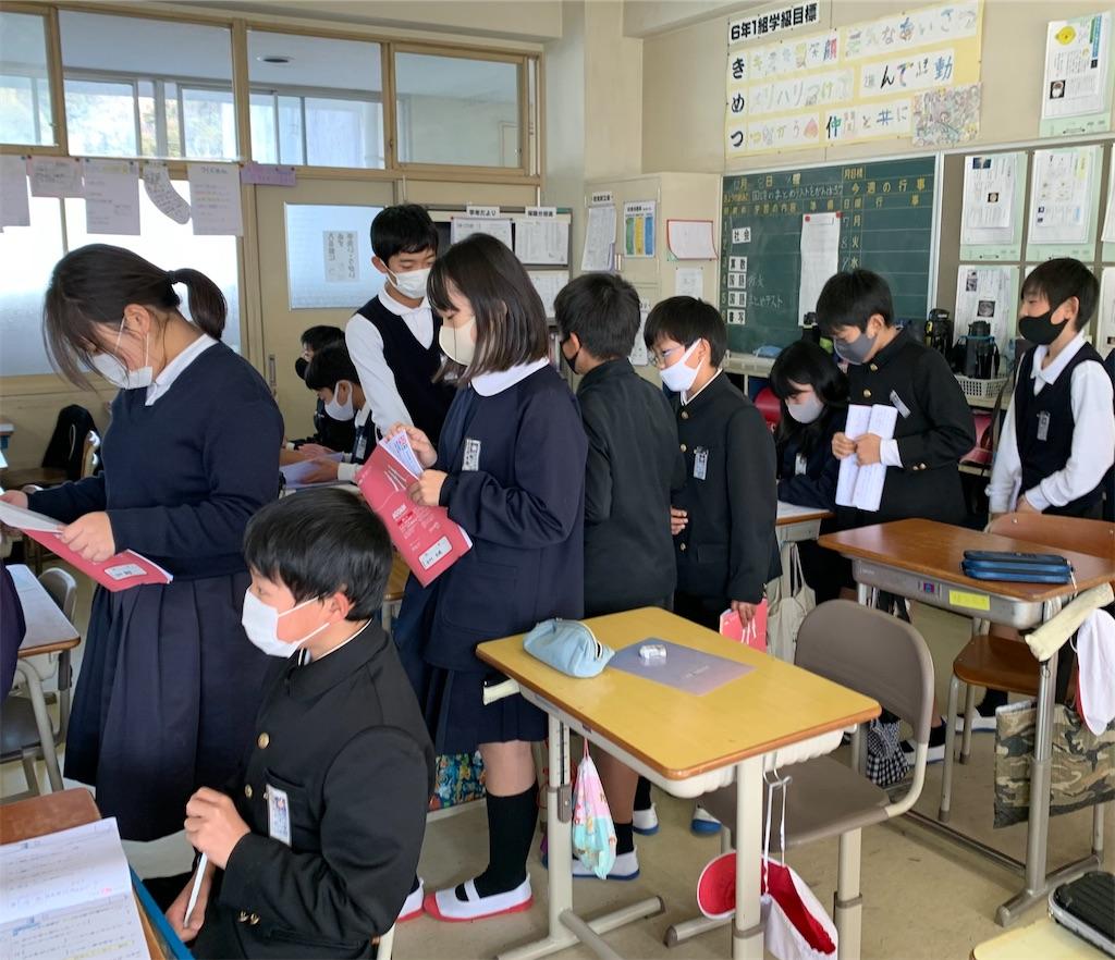 f:id:fukugawa-es:20201208135624j:image