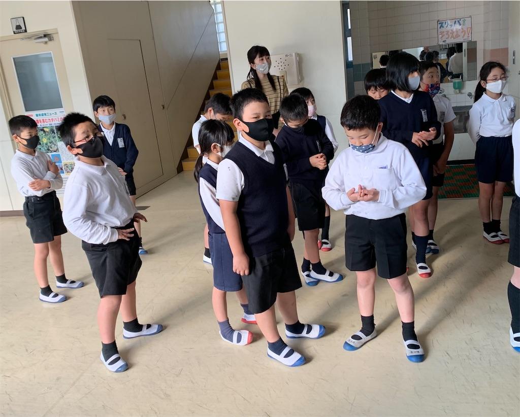 f:id:fukugawa-es:20201208154758j:image