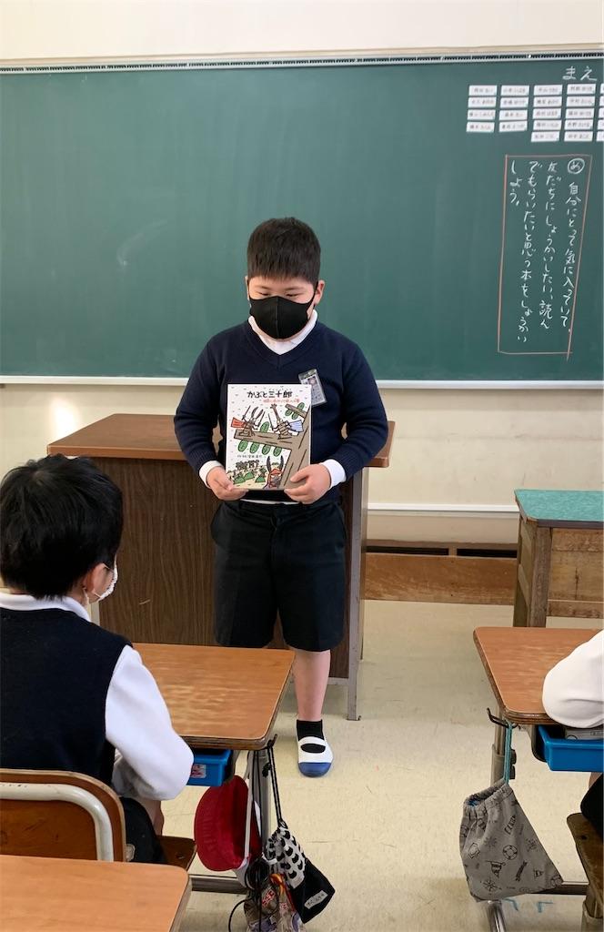 f:id:fukugawa-es:20201209114227j:image