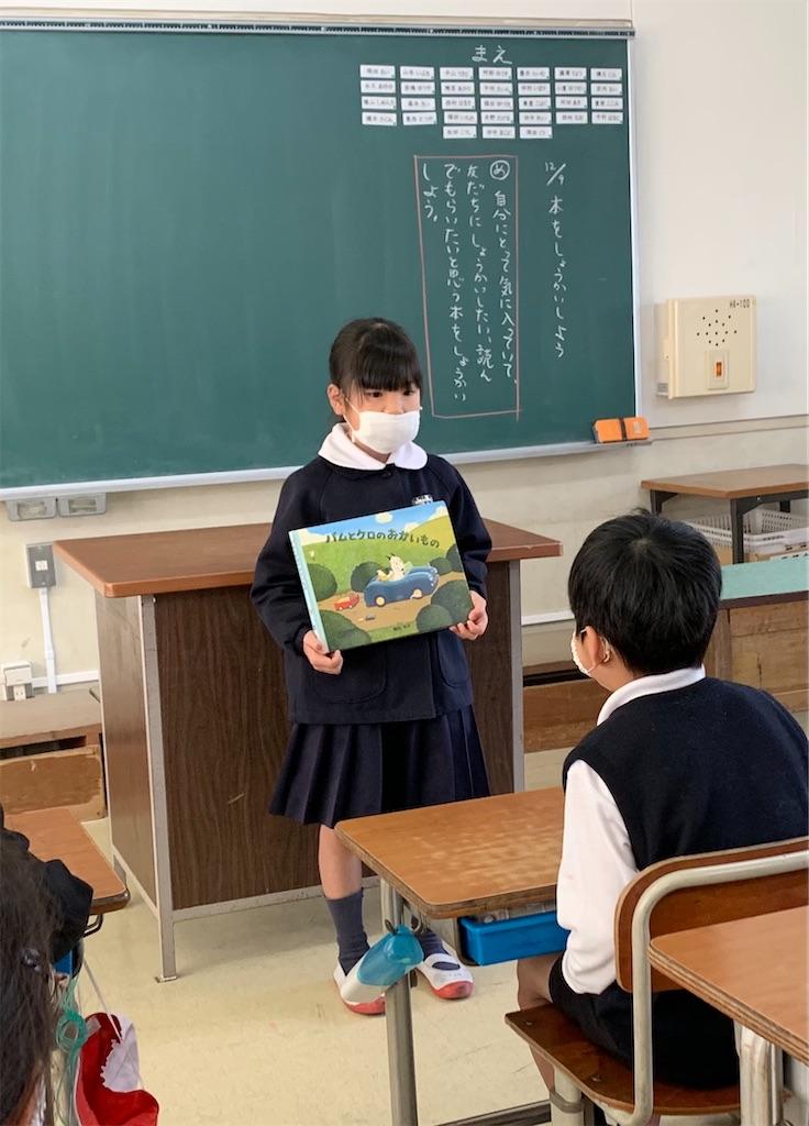f:id:fukugawa-es:20201209114247j:image