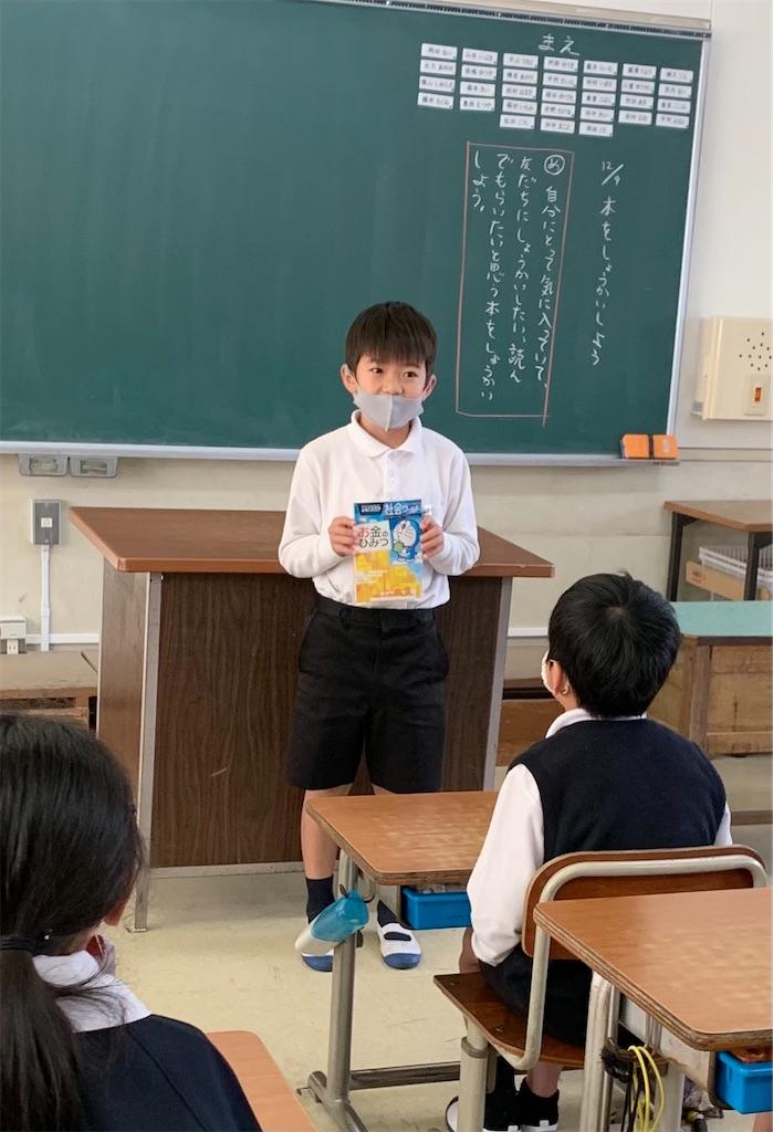 f:id:fukugawa-es:20201209114250j:image