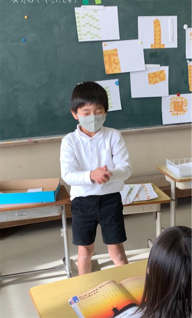 f:id:fukugawa-es:20201209175318j:image