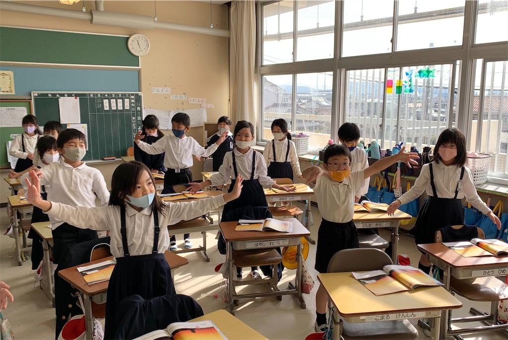 f:id:fukugawa-es:20201209175321j:image