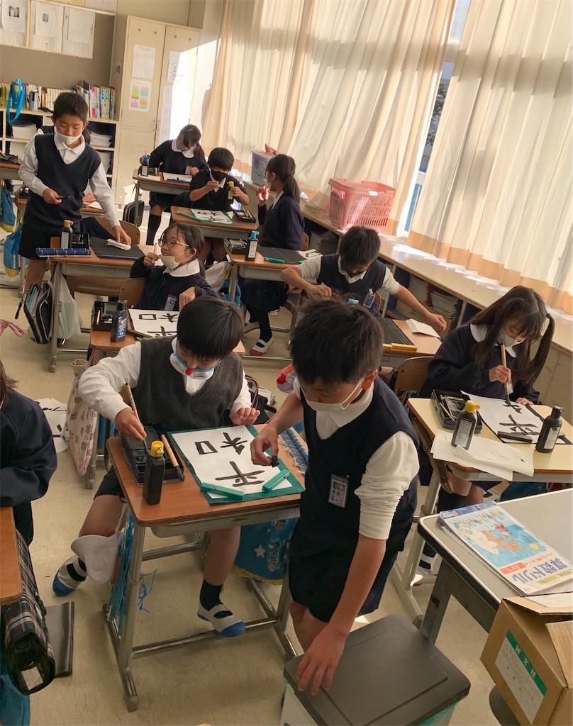 f:id:fukugawa-es:20201209175337j:image