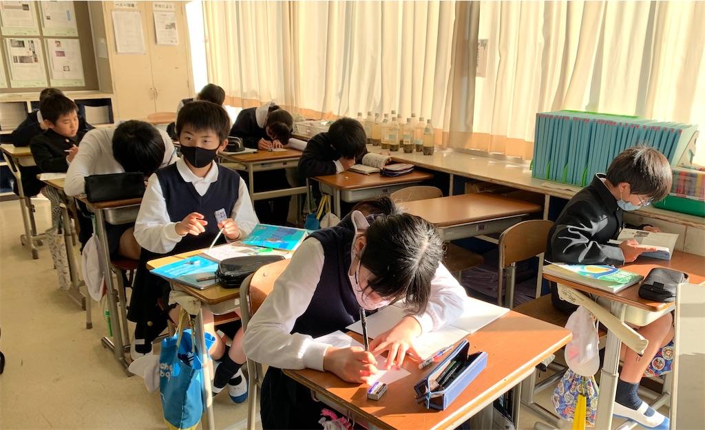 f:id:fukugawa-es:20201209175419j:image