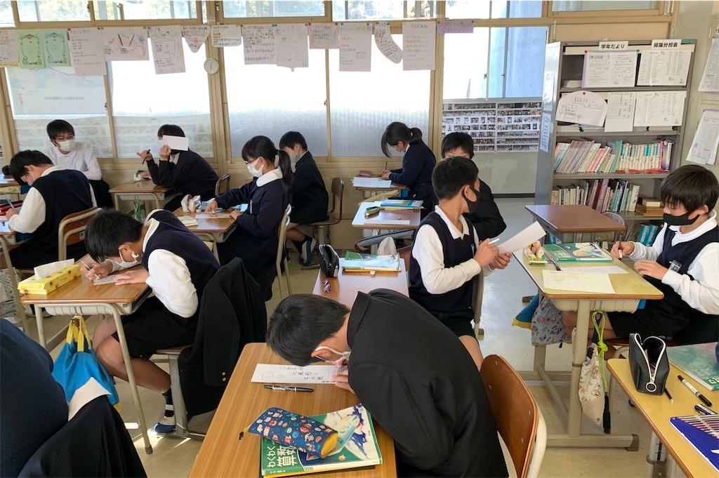 f:id:fukugawa-es:20201209175423j:image