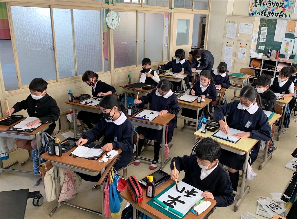 f:id:fukugawa-es:20201209175426j:image