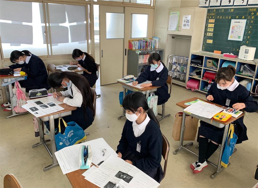 f:id:fukugawa-es:20201210115402j:image