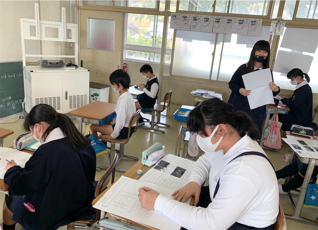 f:id:fukugawa-es:20201210115418j:image