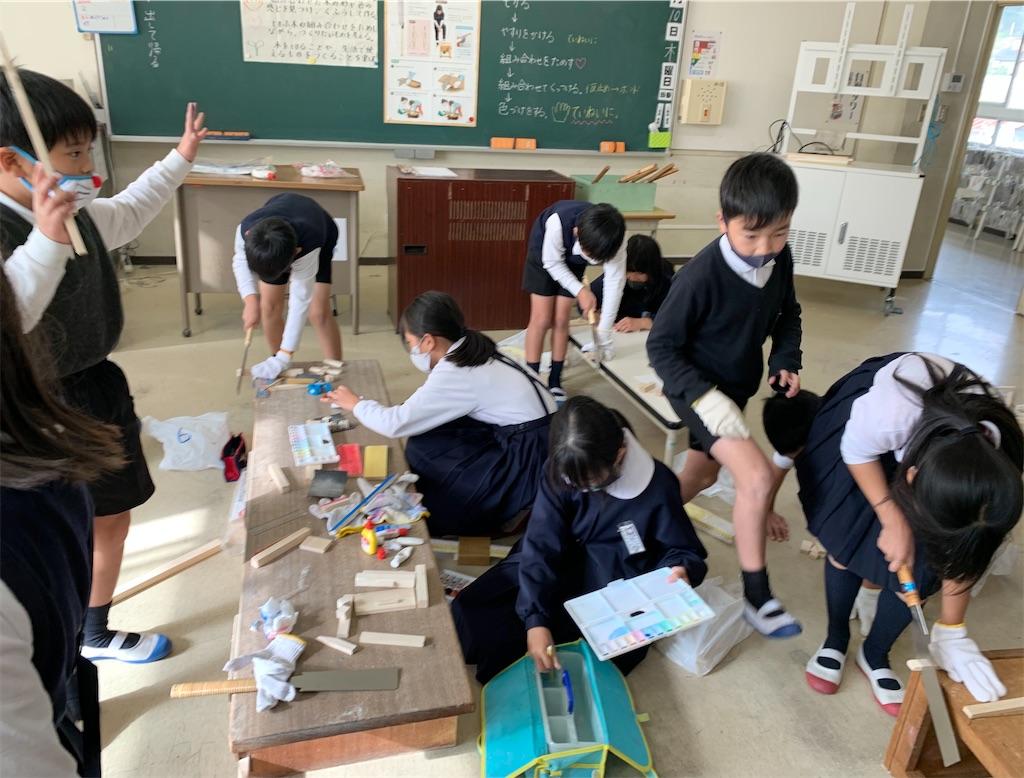 f:id:fukugawa-es:20201210115426j:image