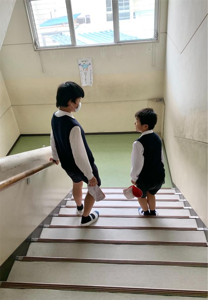 f:id:fukugawa-es:20201210132654j:image