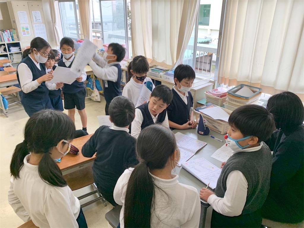 f:id:fukugawa-es:20201210132659j:image