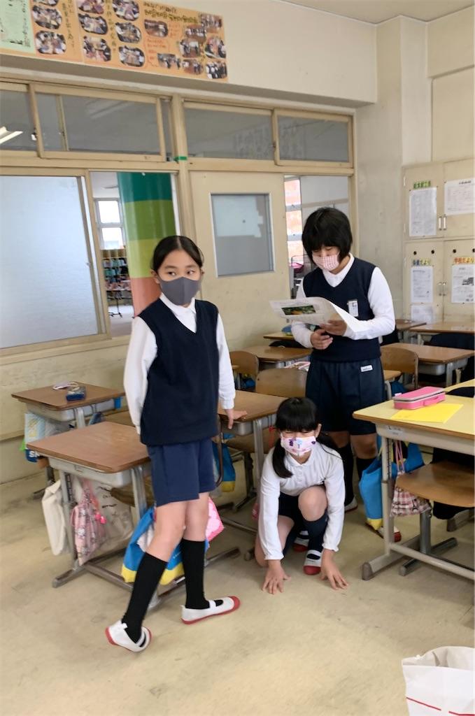 f:id:fukugawa-es:20201210132706j:image