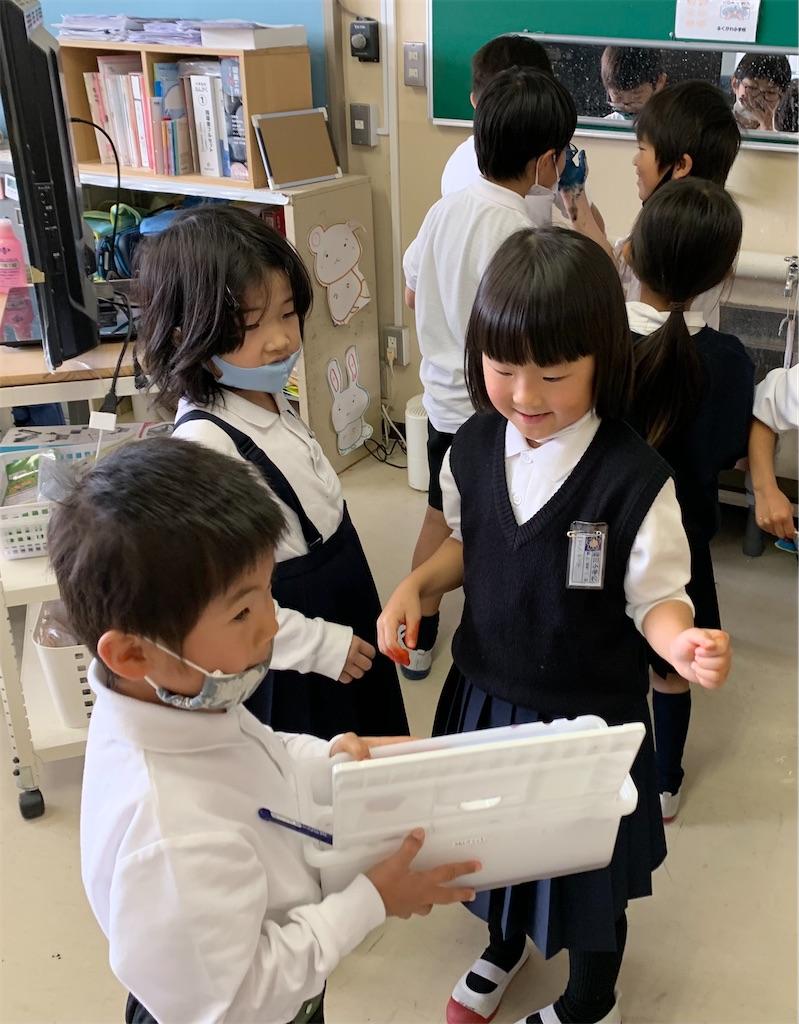 f:id:fukugawa-es:20201210133216j:image